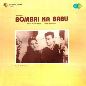 Mohd. Rafi, Asha Bhosle 歌手頭像