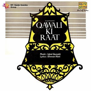 Iqbal Qureshi 歌手頭像