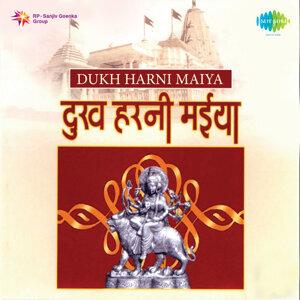Maushmi Dutta 歌手頭像