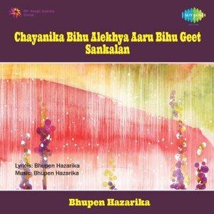 Bhupen Hazarika, Anima Bhattacharya, Others 歌手頭像