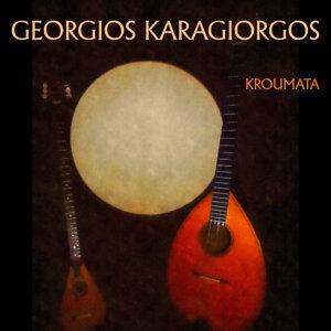 Georgios Karagiorgos 歌手頭像