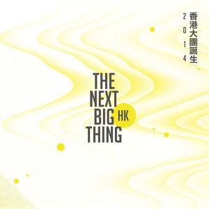 2014香港大團誕生合輯 歌手頭像