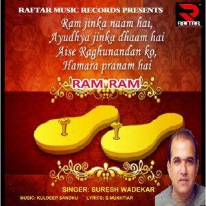 Suresh Wadekar 歌手頭像