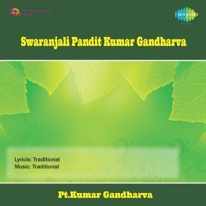 Pt.Kumar Gandharva 歌手頭像