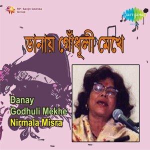 Nirmala Misra 歌手頭像