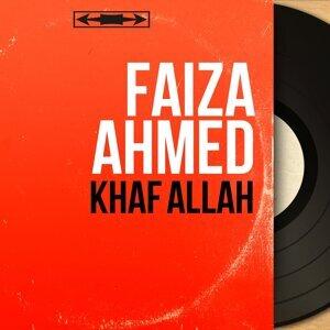 Faiza Ahmed 歌手頭像