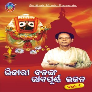 Bhikari Bal 歌手頭像