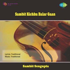 Sambit Sengupta 歌手頭像