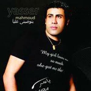 Yasser Mahmoud 歌手頭像