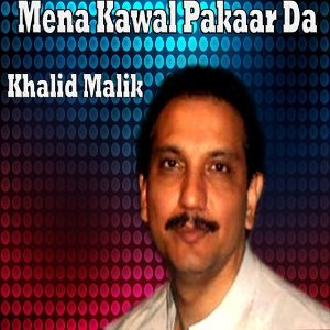 Khalid Malik 歌手頭像