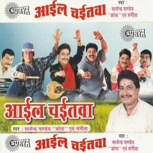 Satyendra Panday 歌手頭像