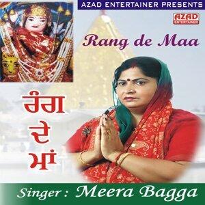 Meera Bagga 歌手頭像