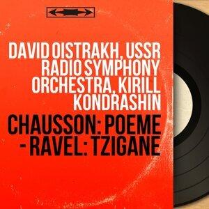 David Oistrakh, USSR Radio Symphony Orchestra, Kirill Kondrashin 歌手頭像