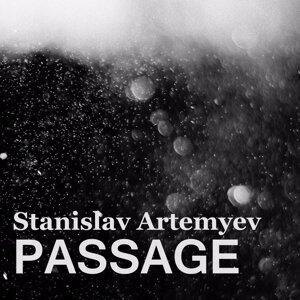 Stanislav Artemyev