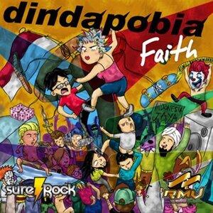 Dindapobia 歌手頭像