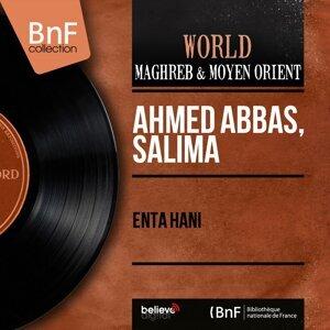 Ahmed Abbas, Salima 歌手頭像