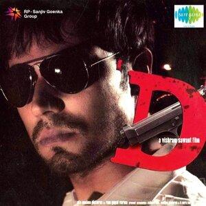 Prasanna Shekhar, Nitin Raikwar 歌手頭像
