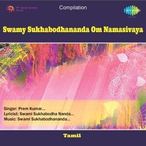 Prem Kumar, Swami Sukhabodhananda, T. S. Ranganathan 歌手頭像