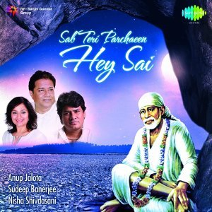 Anup Jalota, Nisha Shivdasani, Sudeep Banerjee 歌手頭像