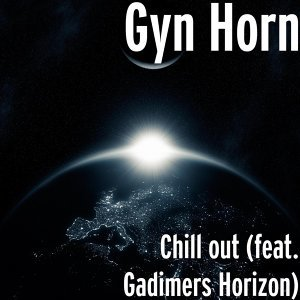 Gyn Horn 歌手頭像