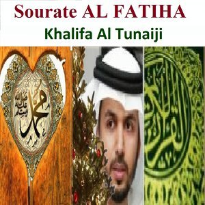 Khalifa Al Tunaiji 歌手頭像
