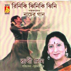 Rakhi Sen 歌手頭像