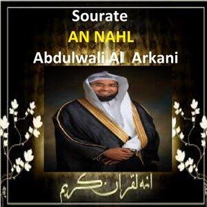 Abdulwali Al Arkani 歌手頭像