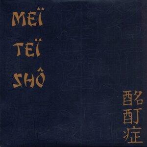 Meï Teï Shô