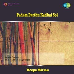 Deepa Mirian 歌手頭像
