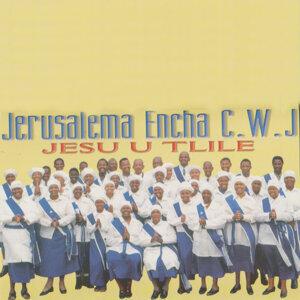 Jerusalema E Ncha C.W.J 歌手頭像