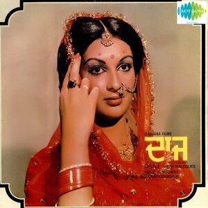 Shamshad Begum, Mahendra Kapoor 歌手頭像
