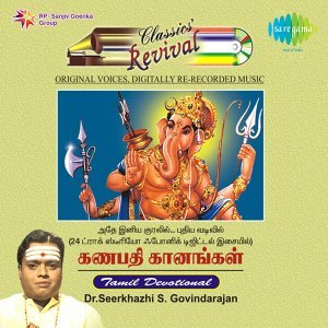 Dr. Seerkhazhi S. Govindarajan 歌手頭像
