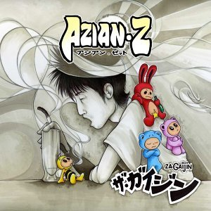 Azian Z 歌手頭像