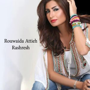 Rouwaida Attieh 歌手頭像