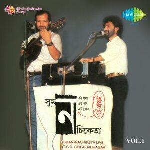 Suman Chatterjee, Nachiketa 歌手頭像