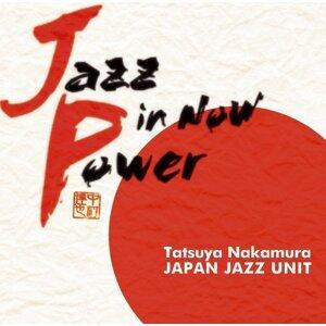 中村達也 JAPAN JAZZ UNIT 歌手頭像
