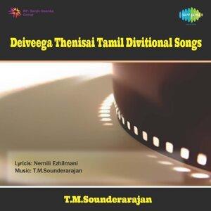 T.M.Sounderarajan 歌手頭像