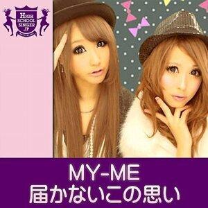 MY-ME 歌手頭像