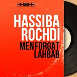 Hassiba Rochdi 歌手頭像