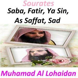 Muhamad Al Lohaidan 歌手頭像
