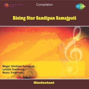 Sandipan Samajpati, Sumanta Chatterjee(Tabla), Ranjan Mukhopadhyay(Harmonium), Shreejata Samajpati(Surmandal), Indrani Majumdar(Tanpura), Chandan Mukherjee(Tanpura) 歌手頭像