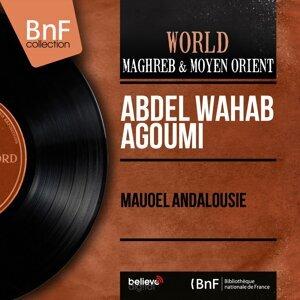 Abdel Wahab Agoumi 歌手頭像
