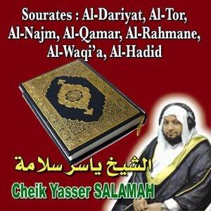 Yasser Salamah 歌手頭像