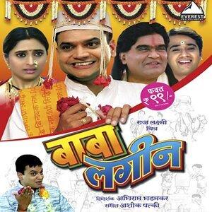 Avadhoot Gupte, Swapnil Bandodkar, Prajakta Shukre 歌手頭像
