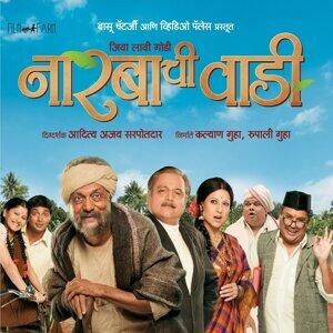 Mangesh Dhakde 歌手頭像