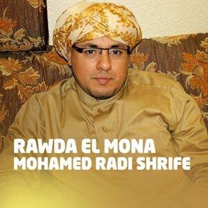 Mohamed Radi Shirife 歌手頭像