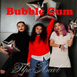 Bubble Gum 歌手頭像