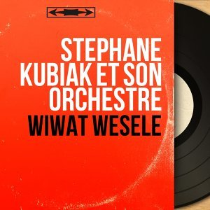 Stéphane Kubiak et son orchestre アーティスト写真