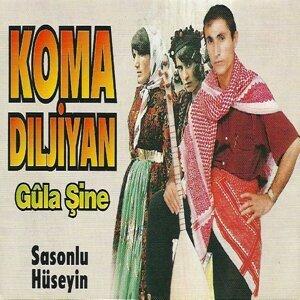 Sasonlu Hüseyin, Cevdet Kuroğlu 歌手頭像