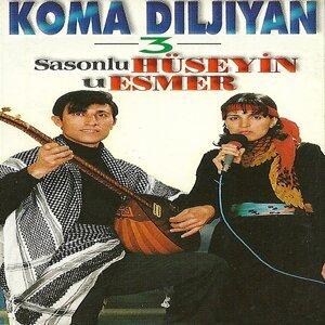 Sasonlu Hüseyin, Esmer 歌手頭像